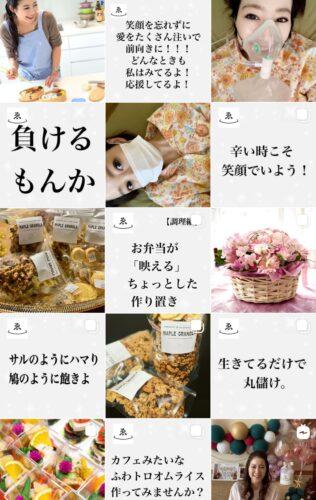 高木 家 ゑみ 研究 料理